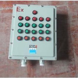 BXK-T/铝合金/300*400/防爆控制箱
