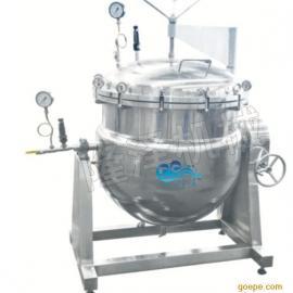 高温反压蒸煮锅/高温高压蒸煮锅