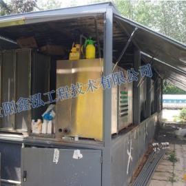 垃圾渗滤液处理设备-贵州垃圾渗滤液处理设备