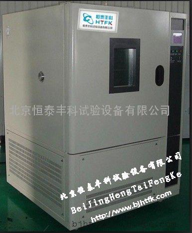 天津可编程恒温恒湿试验箱生产厂家