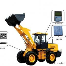 山东装载机电子秤、全自动装载机秤(上门安装)