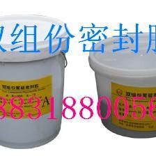 聚氨酯密封胶|双组份聚硫密封胶价格|东营双组份聚硫密封胶