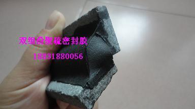 防水接缝用双组份聚硫密封胶
