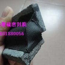 潍坊自流平型双组份聚硫密封胶生产商