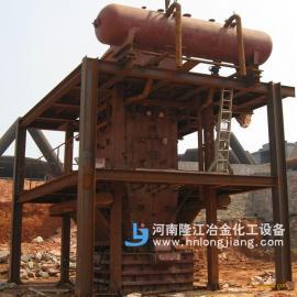 回收铅冶炼炉