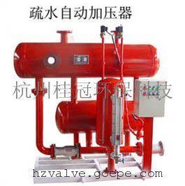 供应疏水自动加压器参数 疏水自动加压泵厂家直销