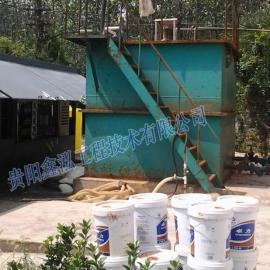 高浓度氨氮废水处理设备 废水处理工艺 贵州废水处理设备厂商