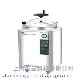 白口铁忧愁沸点抗菌器 卧式高压沸点抗菌器价格