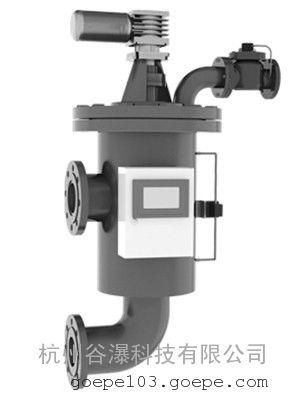 H1223型油烟净化器|静音油烟净化器