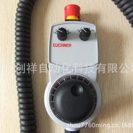 HBA-079826 安士能电子手轮 现货