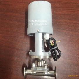 卫生级电动隔膜阀/电动快装隔膜阀/精小型电动隔膜阀