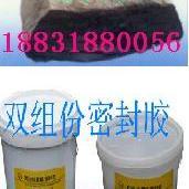 聚氯乙烯胶泥,改性沥青聚氯乙烯胶泥大量供应