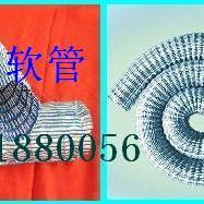 上海软式透水软管