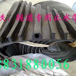 哈尔滨外贴式止水带-外贴式橡胶止水带生产厂家