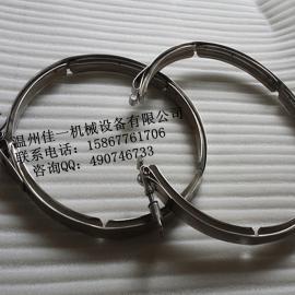 供应304不锈钢V型抱箍生产厂家(不锈钢V型槽卡箍)