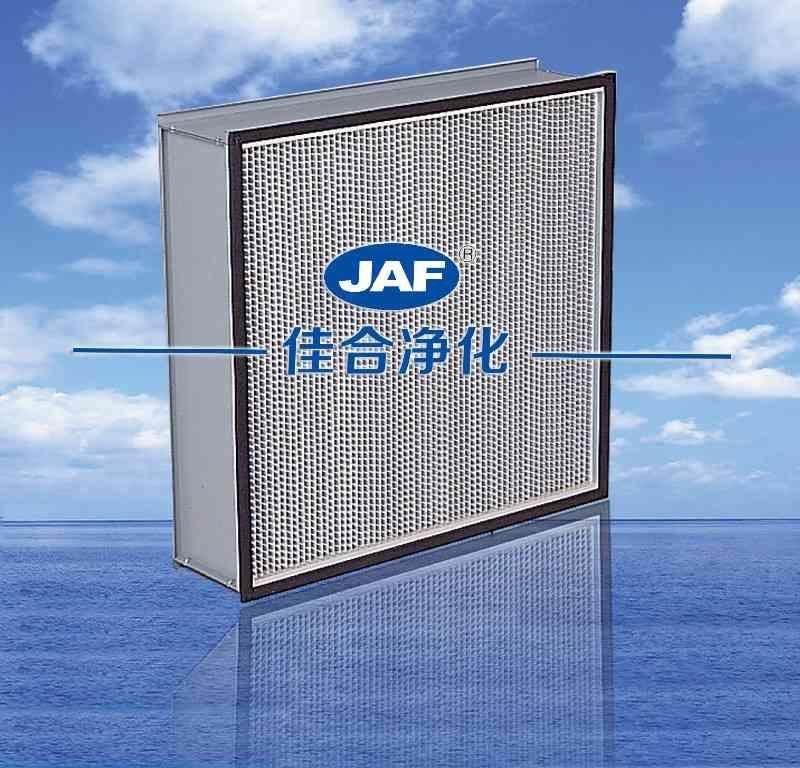 厂家有隔板高效空气过滤器手术室高效过滤器蜂窝状高效过滤器