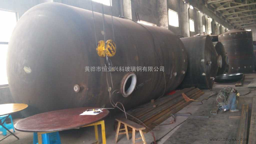 沧州酸碱储罐请选黄骅恒业兴科生产厂家定做