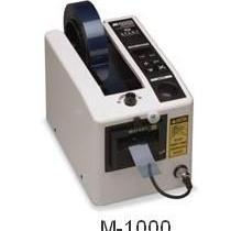 自动胶纸机