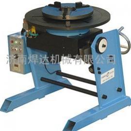 焊达超高品质自动焊变位机 焊接旋转台 焊接转位机 转盘