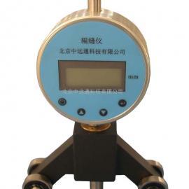 便携式辊缝检测仪