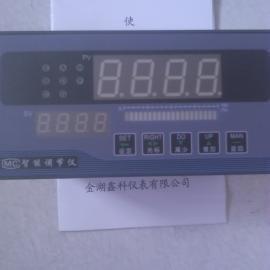 XMPA智能PID调节仪价格低质量好