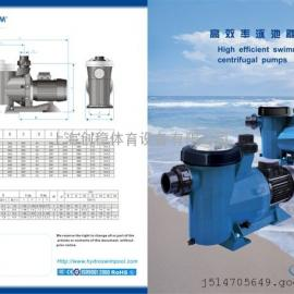 HYDROSWIM海卓水泵