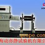 旋耕机滚筒平衡机-农机辊子动平衡机