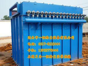 铸造厂除尘器/除尘设备价格低