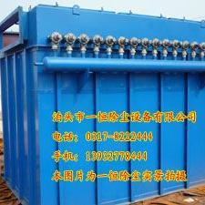 DMC-96除尘器/DMC脉冲单机除尘器