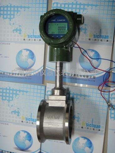 空压机压缩空气流量计|智能压缩空气流量计