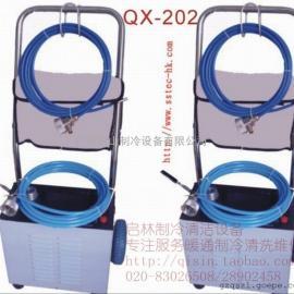 广州中央空调冷凝器管道清洗机