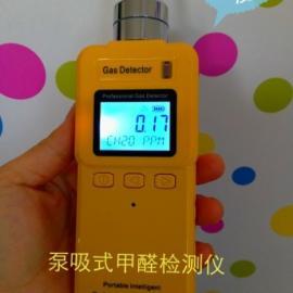 甲醛检测仪 JX-CH2O 泵吸式甲醛检测仪 甲醛分析仪