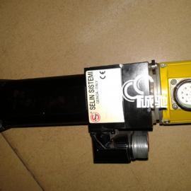 2AL-0048-30/RS-B