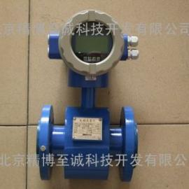 LDB-10电磁流量计价格