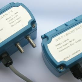 LXB140风压(微差压)传感器及变送器