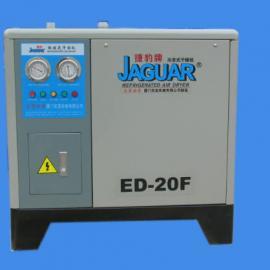 青岛冷干机 青岛冷冻干燥机 城阳空气干燥机 青岛冷干机