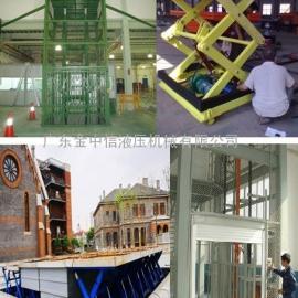 广东广州固定式升降平台 导轨式升降机*受关注品牌