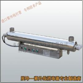 北京污水处理紫外线杀菌器