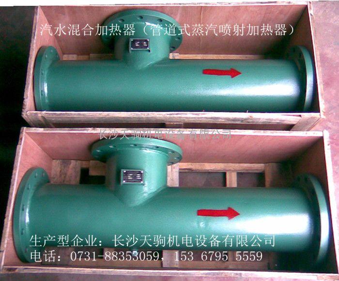 长沙汽水混合器专业厂家