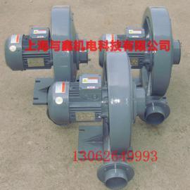 注塑机机械专用送料风机,送料鼓风机,台湾中压送料鼓风机