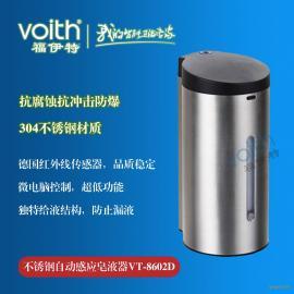 西安感应皂液器自动洗手液机 酒店宾馆感应皂液机 给皂机
