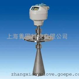 SITRANS LR 260脉冲雷达物位计7ML5427