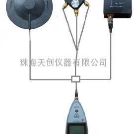 爱华AWA6256B+型气体共鸣剖析仪