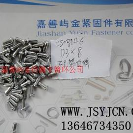 ISO8746-D3*8圆头槽销 蓝白锌 50件/包