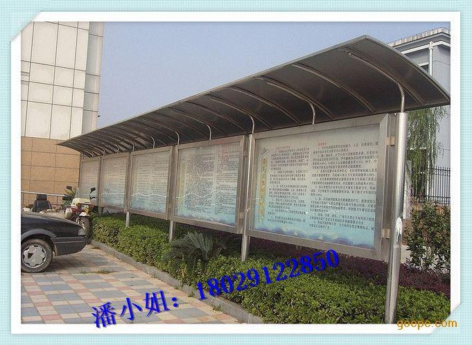 江门不锈钢宣传栏,梅州宣传栏制作厂家