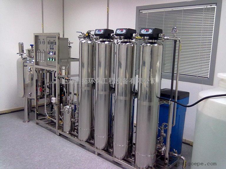 制药纯化水标准