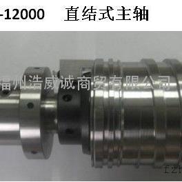 睿莹主轴 BT30-100-12000 直结式主轴