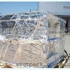 包装膜 铝箔 编织布