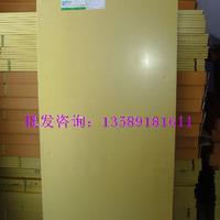 山东电热板电暖炕板价格(韩国电热板批发)