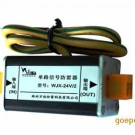 485控制信号防雷器,铁路信号系统防雷,河南防雷资质公司